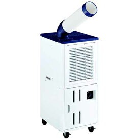 ハイアール JA-SP25U-W(ホワイト) 2.2Kw床置型スポットクーラー 冷房専用