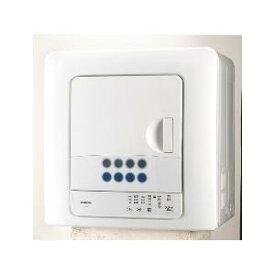 東芝 ED-458-W(ピュアホワイト) 衣類乾燥機 4.5kg