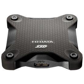 IODATA SSPH-UT960K(スモーキーブラック) USB 3.1 Gen 1(USB 3.0) /2.0対応ポータブルSSD 耐衝撃