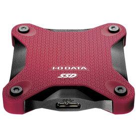 IODATA SSPH-UT480R(ワインレッド) USB 3.1 Gen 1(USB 3.0) /2.0対応ポータブルSSD 耐衝撃