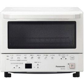 パナソニック Panasonic NB-DT52-W(ホワイト) コンパクトオーブン 1300W NBDT52W