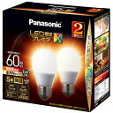 パナソニック LDA7LDGSZ62T LED電球プレミアX(電球色) E26口金 60W形相当 810lm