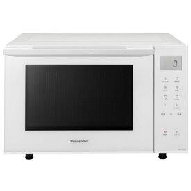 パナソニック NE-FS300-W(ホワイト) オーブンレンジ 23L