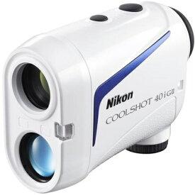 ニコン COOLSHOT 40i GII ゴルフ用レーザー距離計