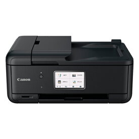 CANON TR8630(ブラック) ビジネスインクジェット複合機 A4/USB/LAN/WiFi