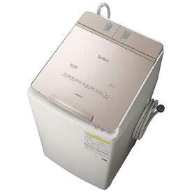 【標準設置料金込】【送料無料】日立 BW-DX90F-N(シャンパン) 縦型洗濯乾燥機 ビートウォッシュ上開き 洗濯9kg/乾燥5kg[代引・リボ・分割・ボーナス払い不可]