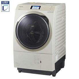 【標準設置料金込】【送料無料】パナソニック Panasonic NA-VX900BL-C(NAVX900BLC) ななめドラム洗濯乾燥機 左開き 洗濯11kg/乾燥6kg NAVX900BLC[代引・リボ・分割・ボーナス払い不可]