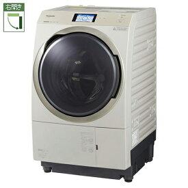 【標準設置料金込】【送料無料】パナソニック Panasonic NA-VX900BR-C(NAVX900BR C) ななめドラム洗濯乾燥機 右開き 洗濯11kg/乾燥6kg NAVX900BRC[代引・リボ・分割・ボーナス払い不可]