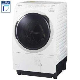 【標準設置料金込】【送料無料】パナソニック NA-VX300BL-W(クリスタルホワイト) ななめドラム洗濯乾燥機 左開き 洗濯10kg/乾燥6kg[代引・リボ・分割・ボーナス払い不可]