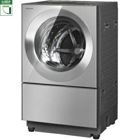【標準設置料金込】【送料無料】パナソニック NA-VG2500R-X(プレミアムステンレス) ドラム洗濯乾燥機 右開き 洗濯10kg/乾燥5kg[代引・リボ・分割・ボーナス払い不可]