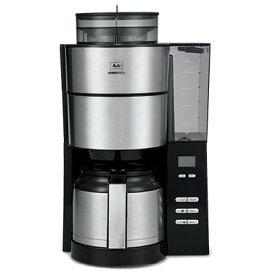 メリタ AFT1021-1B アロマフレッシュサーモ ミル付き全自動コーヒーメーカー