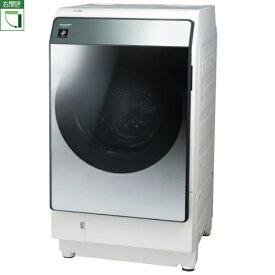 【標準設置料金込】【送料無料】シャープ SHARP ES-W113-SR(シルバー系) ドラム式洗濯乾燥機 右開き 洗濯11kg/乾燥6kg ESW113SR[代引・リボ・分割・ボーナス払い不可]