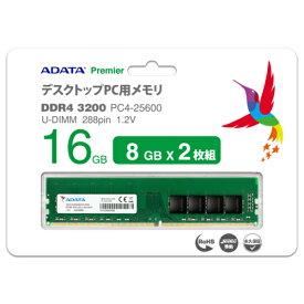 ADATA Technology AD4U320038G22-D PC4-25600(DDR4-3200) 対応 8GB×2枚 288pin DDR4 SDRAM DIMM