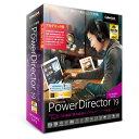 CyberLink PowerDirector 19 Ultimate Suite アカデミック版
