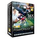 CyberLink PowerDirector 365 1年版(2021年版)