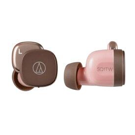 オーディオテクニカ ATH-SQ1TW PBW(ピンクブラウン) ワイヤレスイヤホン