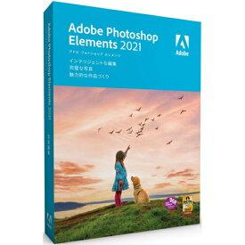 Adobe Photoshop Elements 2021 日本語版 MLP 通常版