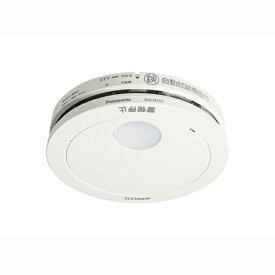 パナソニック SHK74202P(白) けむり当番薄型2種 電池式・ワイヤレス連動子器・あかり付