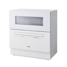 パナソニック NP-TH4-W(ホワイト) 食器洗い乾燥機 5人分目安
