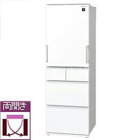 【標準設置料金込】【送料無料】シャープ SHARP SJ-G413G-W(ピュアホワイト) 5ドア冷蔵庫 両開き 412L SJG413GW[代引・リボ・分割・ボーナス払い不可]