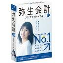 弥生 弥生会計 21 プロフェッショナル 通常版