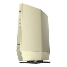 バッファロー WSR-5400AX6S-CG(シャンパンゴールド) Wi-Fi 6 対応ルーター プレミアムモデル