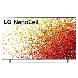 【標準設置料金込】【送料無料】LGエレクトロニクス LG 86NANO90JPA 4K液晶テレビ 86V型 4Kチューナー内蔵 86NANO90JPA[代引・リボ・分割・ボーナス払い不可]