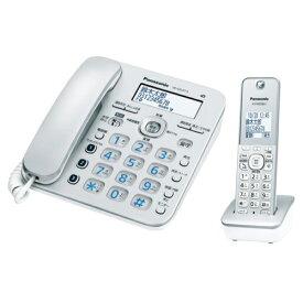 パナソニック VE-GZ32DL-S(シルバー) RU・RU・RU コードレス電話機 子機1台付