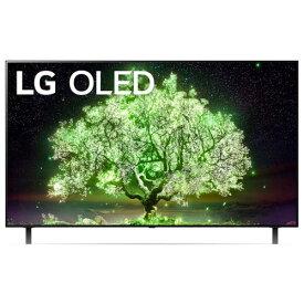 LGエレクトロニクス OLED55A1PJA 4K有機ELテレビ 4Kチューナー内蔵 55V型