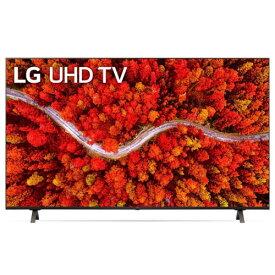LGエレクトロニクス 43UP8000PJB 4K液晶テレビ 4Kチューナー内蔵 43V型
