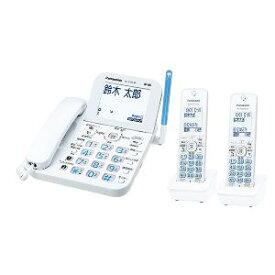 パナソニック VE-GZ62DW-W(ホワイト) コードレス電話機 RU・RU・RU 子機2台付き