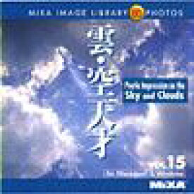 マイザ MIXA Image Library Vol.15「雲・空天才」