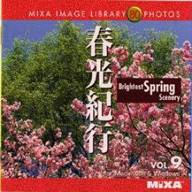 マイザ MIXA Image Library Vol.9「春光紀行」