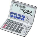 CASIO BF-750 金融電卓 12桁