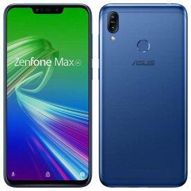 ASUS ZenFone Max M2(スペースブルー) 4GB/64GB SIMフリー ZB633KL-BL64S4