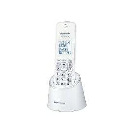 パナソニック VE-GZS10DL-W(パールホワイト) コードレス電話機 充電台付 親機 子機1台