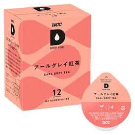 UCC DPAT002 UCCドリップポッド専用カプセル アールグレイ紅茶 12杯