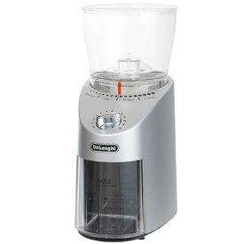 デロンギ KG366J コーン式コーヒーグラインダー