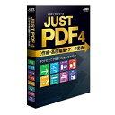 ジャストシステム JUST PDF 4 [作成・高度編集・データ変換] 通常版