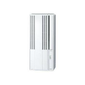 【長期保証付】コロナ CW-F1620-WS(シェルホワイト) Fシリーズ 冷房専用ウインドエアコン 4〜7畳用
