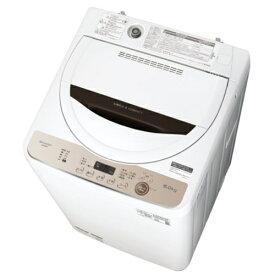 シャープ ES-GE6E-T(ブラウン系) 全自動洗濯機 上開き 洗濯6.0kg