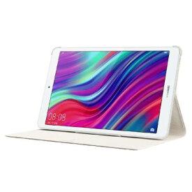 HUAWEI MediaPad M5 lite 8 WiFIモデル(シャンパンゴールド) 8型 4GB/64GB JDN2-W09/64