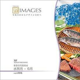 マイザ 【在庫1台限り】匠IMAGES Vol.006 水無月-6月