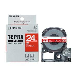 テプラ PRO用テープカートリッジ カラーラベル ビビッド 赤 SD24R [白文字 24mm×8m]