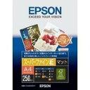 エプソン KA4250SFR スーパーファイン紙 A4 250枚