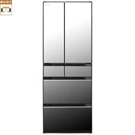 【標準設置料金込】【送料無料】日立 R-HX60N-X(クリスタルミラー) HXシリーズ 6ドア冷蔵庫 観音開き 602L[代引・リボ・分割・ボーナス払い不可]