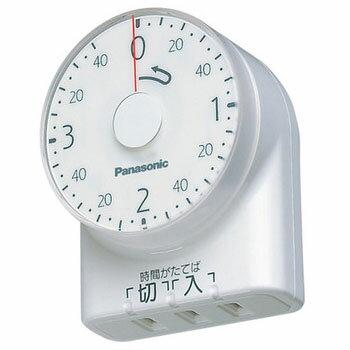 パナソニック WH3201WP(ホワイト) ダイヤルタイマー 3時間形 2個口