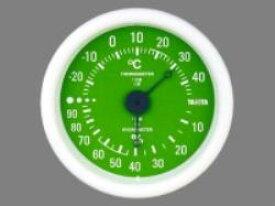 タニタ 温湿度計 TT-515(グリーン) TT-515 GRポータブル 熱中症対策 アウトドア 外出 気温 湿度 散歩 日焼け 太陽