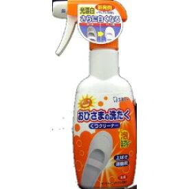 エステー おひさまの洗たく くつクリーナー 240ml