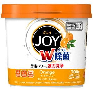 ジョイ 食洗機用ジョイ オレンジピール成分入り 本体 700g